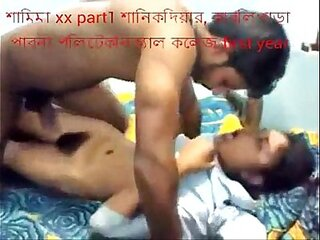 Videos from hardxxxindian.pro